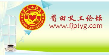 Board logo